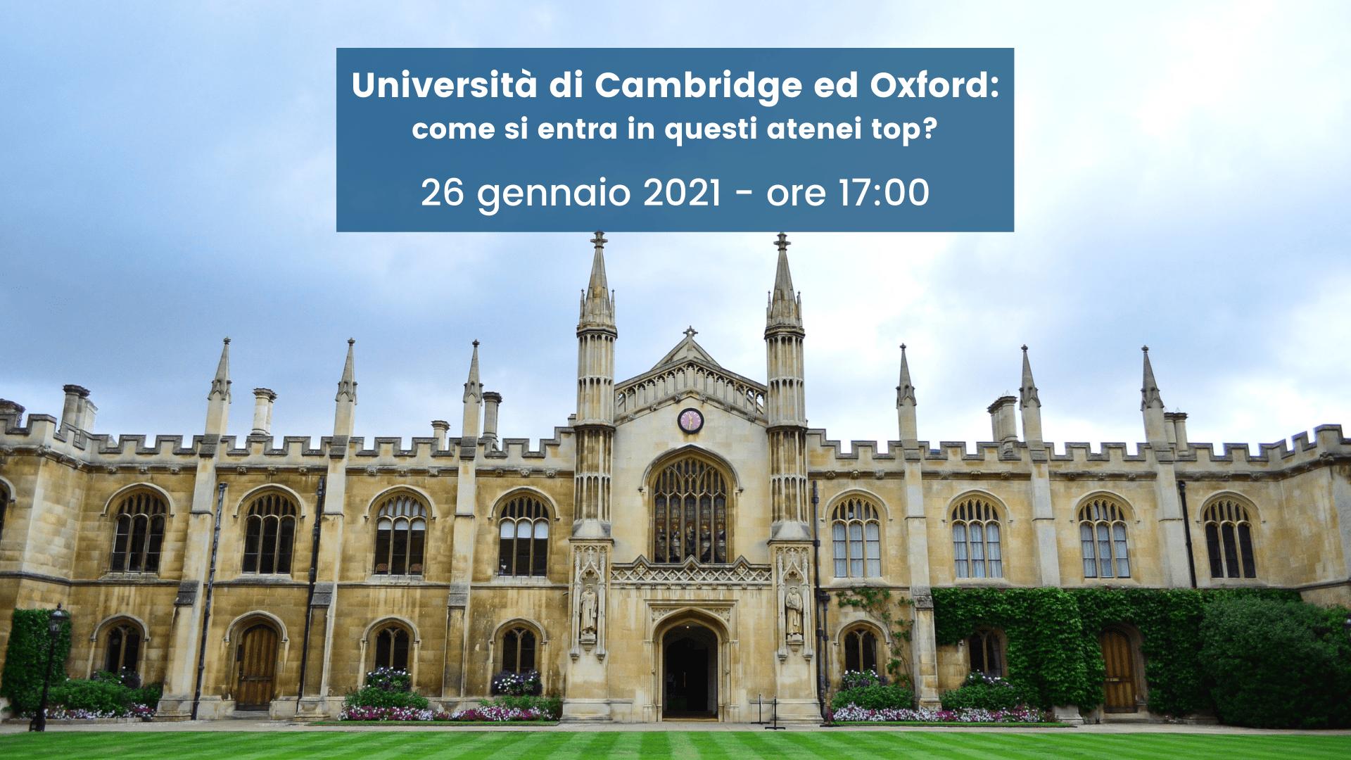 università di cambridge e oxford
