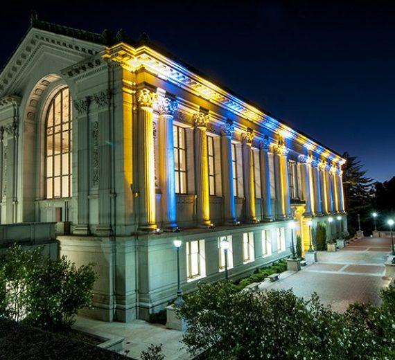 uc Berkeley - University of California